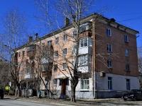 Полевской, улица Розы Люксембург, дом 67. многоквартирный дом