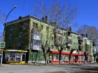 Полевской, улица Розы Люксембург, дом 69. многоквартирный дом