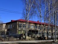 Полевской, улица Розы Люксембург, дом 71. офисное здание