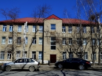 , st Roza Lyuksemburg, house 73. office building