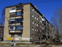 , st Roza Lyuksemburg, house 77. Apartment house