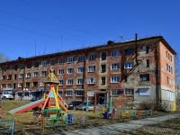 Полевской, улица Свердлова, дом 1. многоквартирный дом