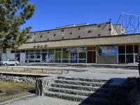 Полевской, улица Свердлова, дом 4. кинотеатр