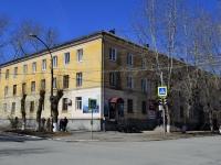 Полевской, улица Свердлова, дом 9. многофункциональное здание