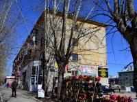 Полевской, улица Свердлова, дом 10. многоквартирный дом