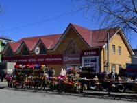 Полевской, улица Свердлова, дом 10А. магазин