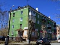Полевской, улица Свердлова, дом 11. многоквартирный дом