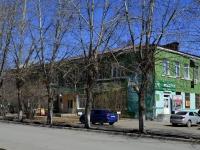 Полевской, улица Свердлова, дом 12. офисное здание