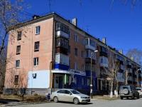 Полевской, улица Свердлова, дом 13. многоквартирный дом