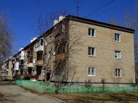 Полевской, улица Свердлова, дом 15. многоквартирный дом