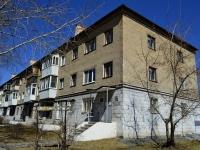 Полевской, улица Свердлова, дом 16. многоквартирный дом