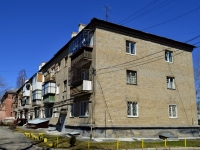 Полевской, улица Свердлова, дом 17. многоквартирный дом