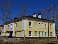 Полевской, улица Свердлова, дом 21. многоквартирный дом
