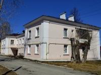 Полевской, улица Свердлова, дом 23. многоквартирный дом