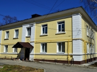 Полевской, улица Свердлова, дом 25. многоквартирный дом