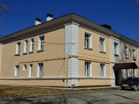 Полевской, улица Свердлова, дом 27. многоквартирный дом