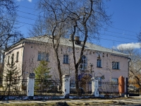 Полевской, улица Свердлова, дом 29. многофункциональное здание