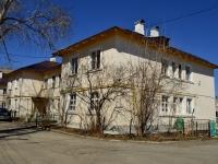 Полевской, Свердлова ул, дом 35
