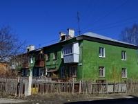 Полевской, улица Гагарина, дом 1. многоквартирный дом