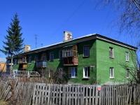 Полевской, улица Гагарина, дом 2. многоквартирный дом