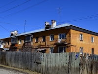 Полевской, улица Гагарина, дом 3. многоквартирный дом