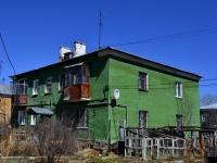 Полевской, улица Гагарина, дом 5. многоквартирный дом