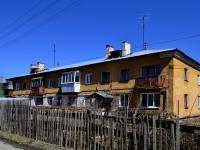 Полевской, улица Гагарина, дом 7. многоквартирный дом