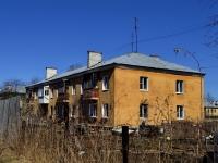 Полевской, улица Гагарина, дом 8. многоквартирный дом