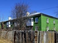 Полевской, улица Гагарина, дом 10. многоквартирный дом