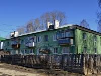 Полевской, улица Зои Космодемьянской, дом 9А. многоквартирный дом