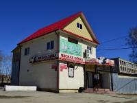 Полевской, улица Зои Космодемьянской. магазин