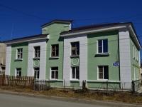 Полевской, улица Максима Горького, дом 4. многоквартирный дом