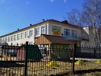 Полевской, улица Максима Горького, дом 1В. детский сад №34