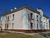 Полевской, улица Максима Горького, дом 8. многоквартирный дом