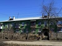 Полевской, улица Металлургов, дом 1. многоквартирный дом
