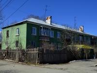 Полевской, Металлургов ул, дом 1