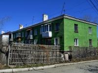 Полевской, улица Металлургов, дом 2. многоквартирный дом