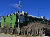 Полевской, Металлургов ул, дом 2