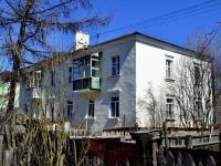 Полевской, улица Металлургов, дом 4. многоквартирный дом