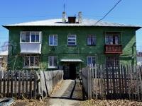 Полевской, улица Металлургов, дом 5. многоквартирный дом
