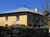 Полевской, улица Металлургов, дом 7. многоквартирный дом