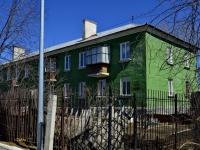 Полевской, улица Металлургов, дом 10. многоквартирный дом