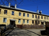 Полевской, улица Металлургов, дом 11. многоквартирный дом