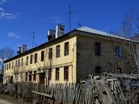 Полевской, Металлургов ул, дом 11