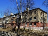 Полевской, Спортивный переулок, дом 2. многоквартирный дом