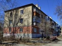 Полевской, Спортивный пер, дом 2
