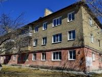Полевской, Спортивный переулок, дом 4. многоквартирный дом