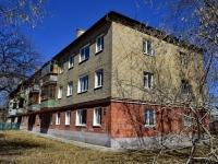 Полевской, Спортивный переулок, дом 6. многоквартирный дом