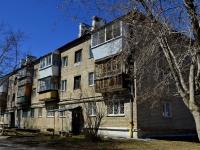 Полевской, Степана Разина ул, дом 28