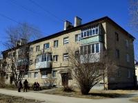 Полевской, Степана Разина ул, дом 30